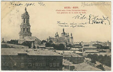 Russia, Ukraine, Kiev, Kyiv, Kijev, View of the City, Old Postcard 1901