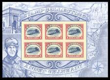 2013 US Stamp - Inverted Jenny Souvenir Sheet - $2 6 stamps - SC# 4806