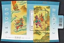 Canada — Souvenir Sheet — Chinese / Lunar New Year of the Monkey #2016 — MNH