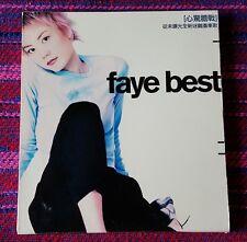 Faye Wong ( 王菲 ) ~ Faye Best ( Hong Kong Press ) Cd