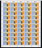 1982 BRD Mi.Nr. 1119 kompletter Bogen postfrisch mit Formnummer 1