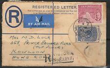 Seychelles Cover Victoria 18.04.1953 King Georg VI to Hongkong