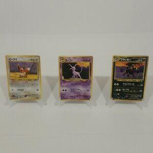 Pokemon TCG Eevee Umbreon Espeon Neo Promo Set Japanese VGC Free Tracked Postage