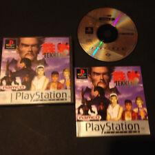 Tekken 2 Playstation PS1 PAL ESPAÑOL