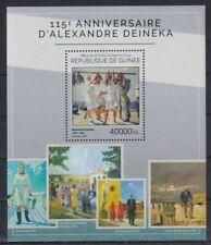 E405. Guinea - MNH - 2014 - Art - Paintings - Bl.
