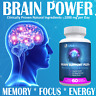 USANUTRA Brain Support Plus - Boost Memory and Concentration