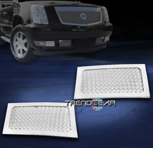 2007-2013 CADILLAC ESCALADE ESV EXT BUMPER LOWER STAINLESS MESH GRILLE CHROME