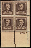 US 868 James Whitcomb Riley Amer Poets 1940 Pl (4) Block MNH CV 30.00 pc199