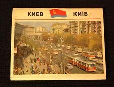 25 Postcards Kneb/Knib Ussr Russia 1976