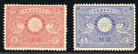 Japan MiNr. 69-70 mit Falz/ Hinge Mark (G819