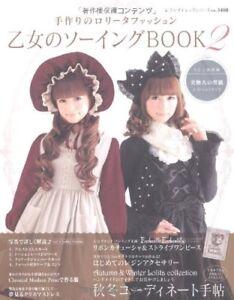 Hecho a Mano Lolita Moda Otome sin Costura Libro 2 / Japonés Cosplay Ropa Libro