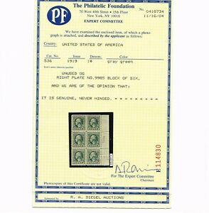 EXCEPTIONAL GENUINE SCOTT #536 MINT OG NH 1919 PF CERT PLATE #9985 BLOCK OF 6