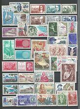 FRANCE 1970  Année Complète 39 Timbres neufs ★★ luxe / MNH