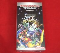 "Pokemon Card Game Sun & Moon High Class Pack ""GX Ultra Shiny"" BOX Booster Pack"