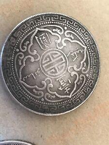 Chinese Trade Dollar o