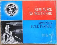 New York WORLD'S FAIR ARMENIAN FOLK FESTIVAL 1964,Armenia,Album,Tigranes,Vazgen