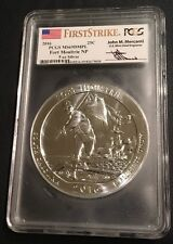 2016 Fort Moultrie 5oz Silver  PCGS MS69 DMPL First Strike/Mercanti pop.100