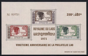 Laos  1971  Sc # 223a  s/s   MNH  OG   (2-6603)
