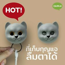 Neko Cat KEYRING HOLDER HOME DECOR QUALY GENUINE THAILAND