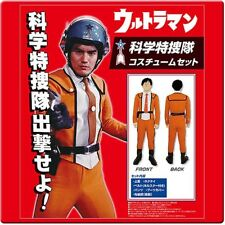 Ultraman SSSP Science Special Search Party Costume Set Unisex S Size Japan New