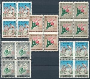 [PG10291] Afghanistan 1961 Flowers good set in block of 4 stamps very fine MNH