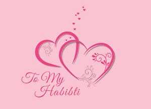 My Habibti greeting card wife