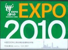 CHINA 2007-31 Booklet SB33 Shanghai 2010 EXPO Emblem Mascot Stamp