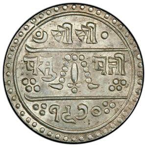 NEPAL 1913 SILVER Coin 1/2 MOHAR VS1970 PCGS AU 55