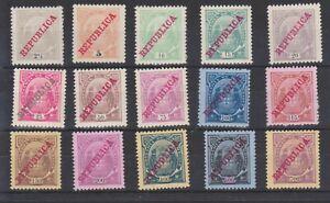 p1074 MOZAMBIQUE COMPANY 1911 Mint/unused set of 15 opt.'Republica' SG145/64