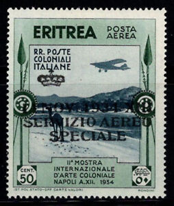 Eritrea 1934 MH 100% Airmail 50 cents - Special Air Service