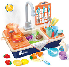CUTE STONE Pretend Play Kitchen Sink Toys with Play Cooking Stove, Pot and Pan &