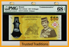 TT 2017 BRUNEI 50 RINGGIT SULTAN BOLKIAH COMMEMORATIVE WITH FOLDER PMG 68 EPQ