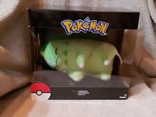 Pokemon Plush - Sleeping Chikorita  - Genuine Tomy Plush - Brand New in Box.
