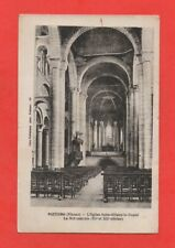 POITIERS - L'église Saint Hilaire le Grand - La nef centrale   (J6285)