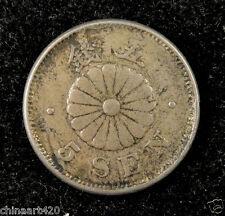 Japan 5 Sen Coin 1890, Japanese Meiji Emperor Year 23