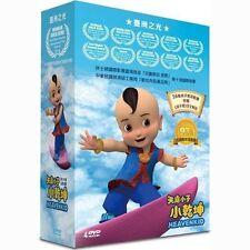 Confucius Teach Children 弟子規 Di Zi Gui, 4 Educatinal Animation DVDs &1 Hard Book