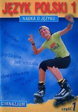 JĘZYK POLSKI 1: NAUKA O JĘZYKU CZĘŚĆ 1 - BOOK, 2002