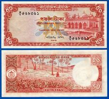 BANGLADESH 50 TAKA - Bank Note -1976- Pick 17 Naziur Rahman Sign UNUSED
