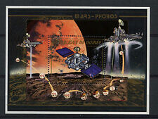 Guinea 1988 SG#MS1338 Space Exploration MNH M/S #A67889