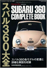 Subaru 360 Photo Book Book Japanese 1