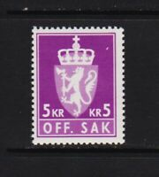 Norway - #O113 Mint, NH, cat. $ 30.00
