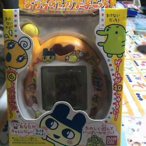 Tamagotchi Bandai  O-uchi No Deka Tamagotchi Virtual Pet Japanese Ver.