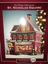 THE VILLAGE COLLECTION BY ST. NICHOLAS SQUARE. SANTA'S TOY SHOP ILLUMINATED.2005