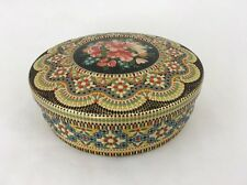 Vintage Made In Holland Brass Tin Container Floral Pattern Embossed Textured