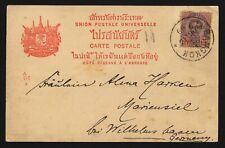 SIAM THAILAND 1899 Bangkok Postcard to Germany Mariensiel WHV, 4/12 Atts