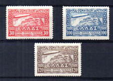 Greece ZEPELIN Issue = ΖΕΠΕΛΙΝ 1933 RRR MH,  Airship Graf LZ-127 over Acropolis