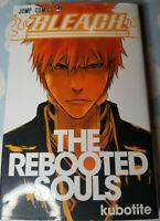 "Manga B each Fan Book Characters Guide ""The Rebooted Souls"" Comic Japanese"