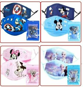 NEW Children's School Kids Face Mask With FREE 2 Filters Washable Reusable Cover