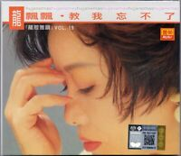 LONG PIAO PIAO 龍飄飄 龍腔雅韻 Vol.19 2015 MALAYSIA EDITION CD + SLIPCASE NEW SEALED