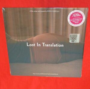 LOST IN TRANSLATION SOUNDTRACK LP RSD VIOLET VINYL